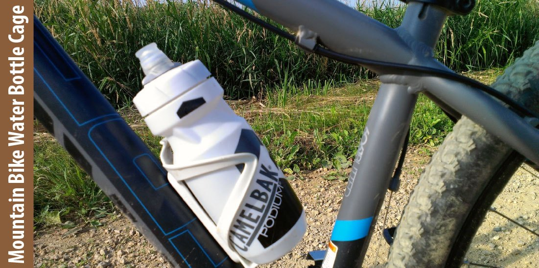 Best Mountain Bike Water Bottle Cage